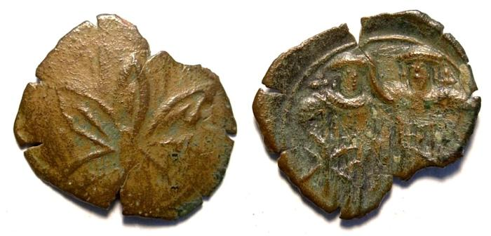 Byzantine d'Andronicus II ? Sb2457